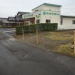綾町に住宅用地でました!!