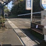 店舗前のバス停(周辺)